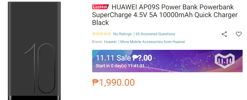 huawei-lazada-sale-1111-piso-power-bank
